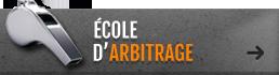 gabari-focus-arbitrage